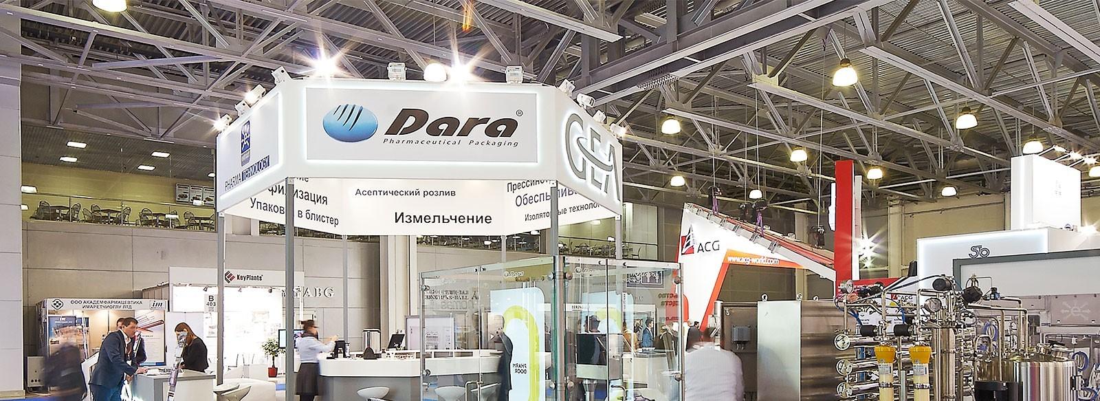 Pharmtech 2015 - Moscú
